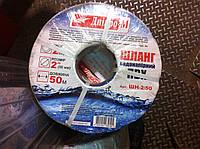 Шланг водонапорный  ПВХ ДніпроМ 2 дюйма /50м