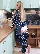 Пижама синяя Ступни с карманом на попе Попожама