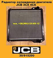 Радиатор охлаждения двигателя JCB 4CX