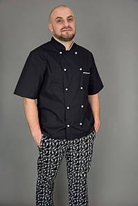 Кітель кухарський чорний «Класика» короткий рукав