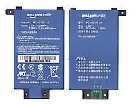 Оригинальная аккумуляторная батарея для планшета Amazon MC-354775-05 Kindle Paperwhite 2013 3.7V Blue 1420mAh