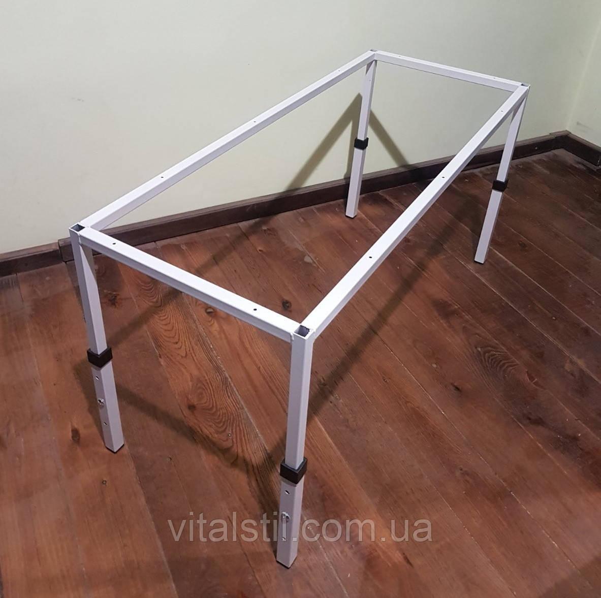 Каркас детского прямоугольного регулируемого стола