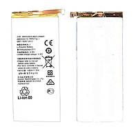 Аккумуляторная батарея для смартфона Huawei HB3447A9EBW Ascend P8 3.8V White 2600mAhr 9.88Wh