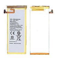 Аккумуляторная батарея для смартфона Huawei HB444199EBC Honor 4C 3.8V White 2300mAhr 8.8Wh