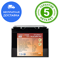 Аккумулятор литий железофосфат LP LiFePO4 12V - 100 Ah (BMS 50A) для ИБП котлов. Гарантия 5 лет