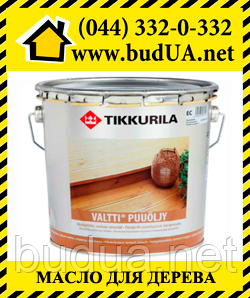 Валтти масло для дерева, ЕС, 0,9 л - BudUA в Киеве