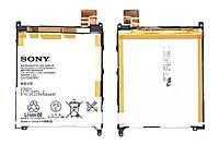 Оригинальная аккумуляторная батарея для смартфона Sony LIS1520ERPC Xperia Z Ultra C6802 3.8V White 3000mAhr
