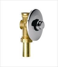 Кран дозатор скрытого монтажа для чаши генуя REMER  13-003