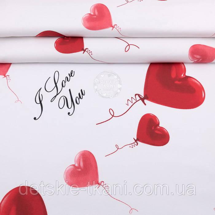 """Ранфорс шириной 240 см """"Воздушные шарики-сердечки"""" красные на белом (№3235)"""