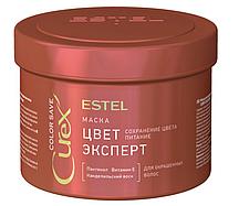 Маска Estel Professional для фарбованого волосся Curex Color Save 500 мл