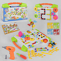 Мозаика 181 деталь, шуроповерт, чемоданчик, в коробке