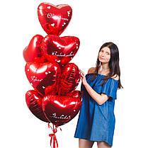 Связка из 10 красных фольгированных сердец с комплиментами для девушки, фото 2