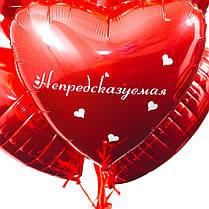 Связка из 10 красных фольгированных сердец с комплиментами для девушки, фото 3