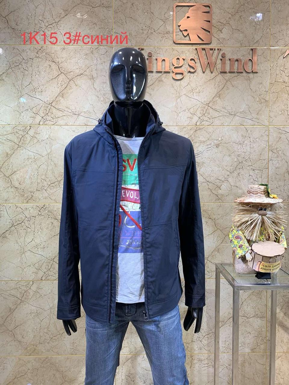 Весенняя мужская куртка Kings Wind 1K15