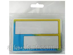 Ламіновані цінники жовто-блакитні для товару