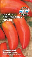 Томат Перцевидный Гигант 0,1 г