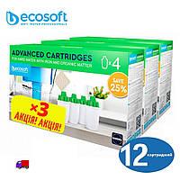 Комплект улучшенных картриджей Ecosoft 3+1 НАША ВОДА № 5 к фильтрам кувшинам