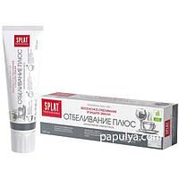 Зубная паста Splat сплат Отбеливание Плюс 100 мл (безопасное отбеливание и защите эмали)