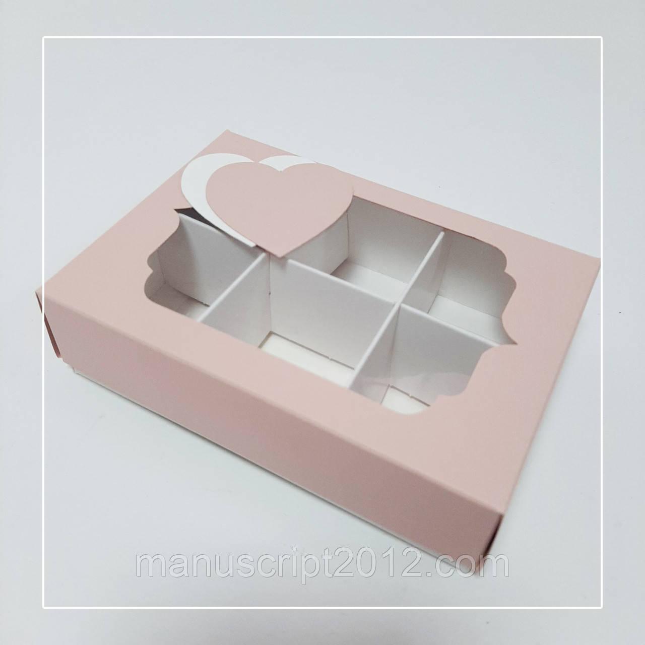 Коробка картонна для 6 цукерок з вікном