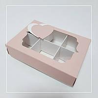 Коробка картонная для 6 конфет с окном