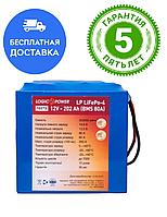 Аккумулятор LP LiFePo-4 12V - 202 Ah (BMS80A). Аккумулятор для ИБП, для солнечных систем