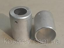 Алюминиевые стаканы под шланг №8 тонкостенный