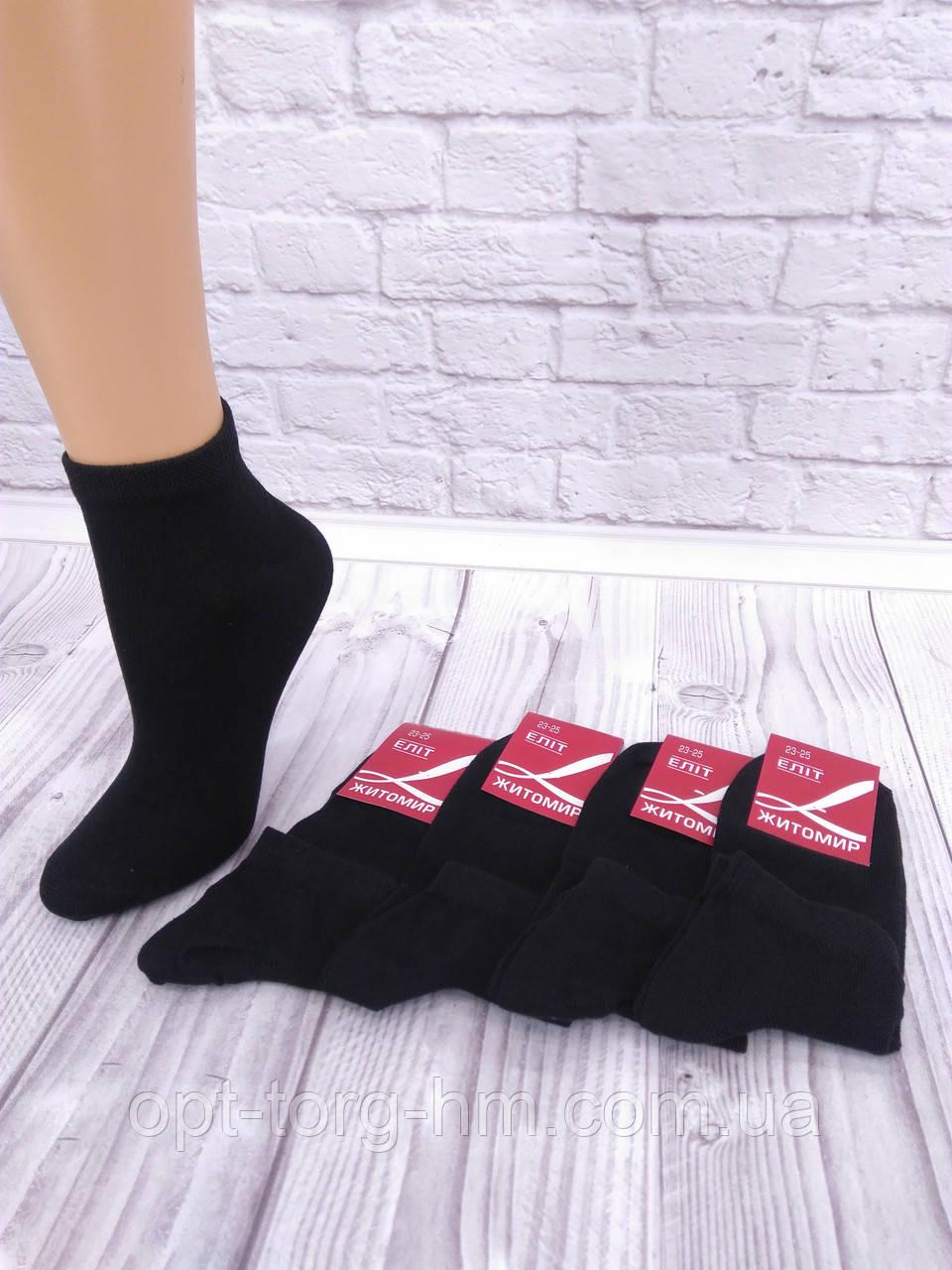Шкарпетки жіночі (коротка посадка)