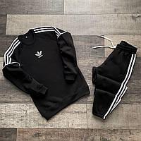 Спортивный костюм мужской зимний Adidas Ауф на флисе трехнитка теплый черный. Живое фото. Реплика