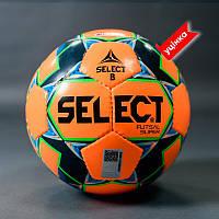 Мяч футзальный B-GR SELECT Futsal Super (Уценка) Оранжевый
