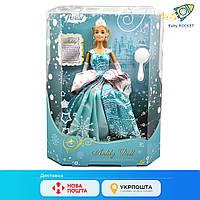 Кукла Снежная Королева, кукла Anlily в пышном голубом бальном платье. Кукла принцесса