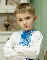 Классическая вышиванка для мальчика, фото 1