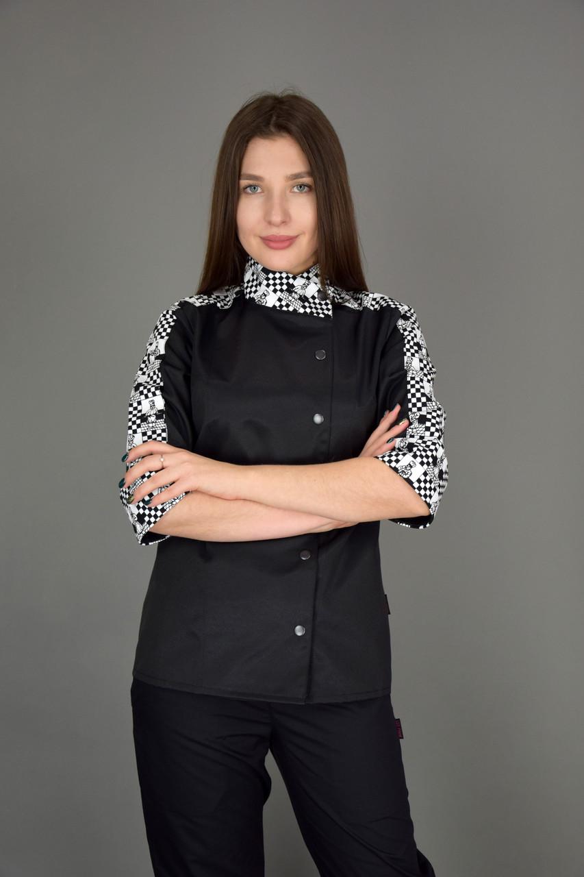 """Жіночий кітель кухарський """"Кухар"""" чорний"""