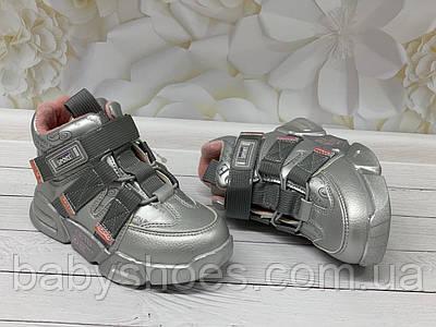 Демисезонные ботинки для девочки Jong.Golf, р.29 (18,5 см)  ДД-283