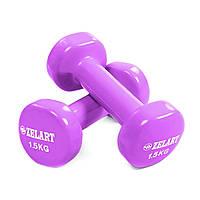 Гантели 2 шт по 1.5 кг для фитнеса с виниловым покрытием цельные ZELART Фиолетовый (TA-5225-1_5)