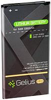 Аккумулятор Gelius Pro Samsung G900/ S5/ EB-BG900BBC (2800mAh/ 10,78Wh)