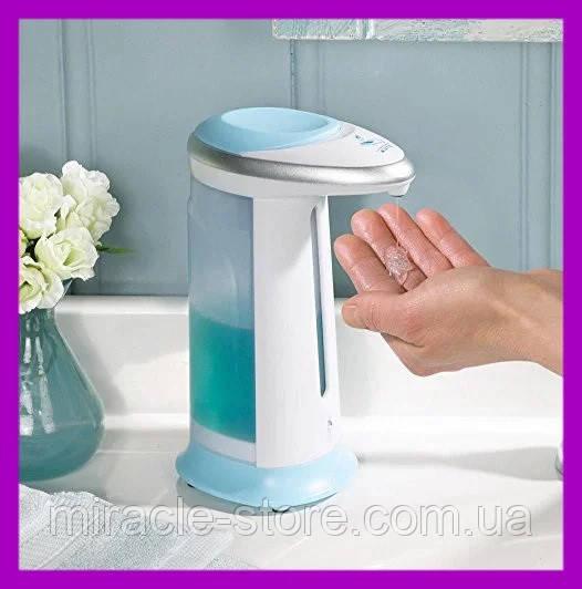 Оригинальный сенсорный дозатор для мыла мыльница Soap magic диспенсер 300 мл