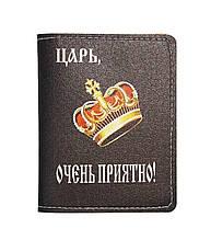 Обложка для ID паспорта и не только, в розницу и оптом