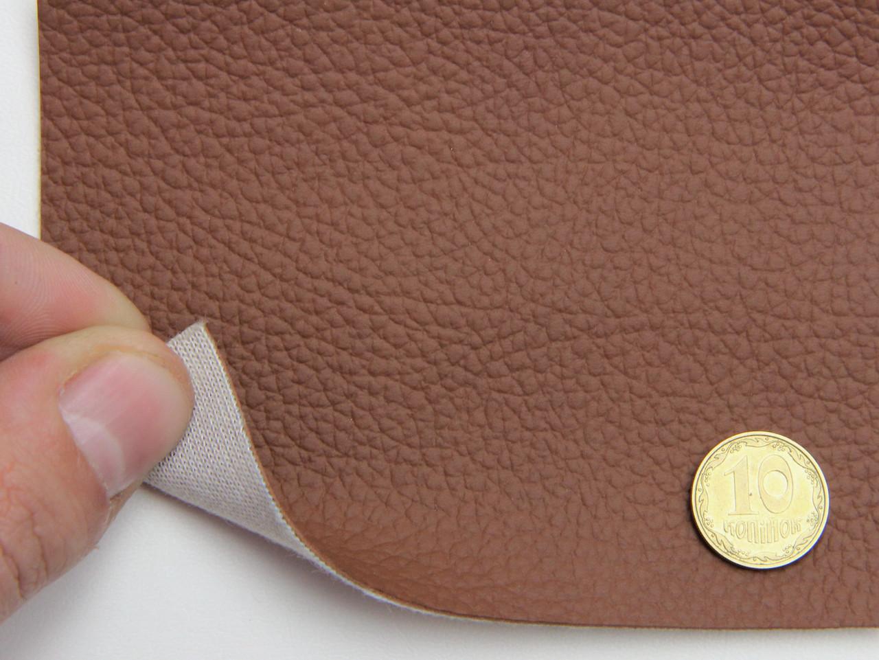 Авто кожзам світло-коричневий (09-151), на тканинній основі 1мм, ширина 1,60 м
