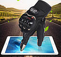 Мото перчатки Pro-biker с сенсорным пальцем, фото 2