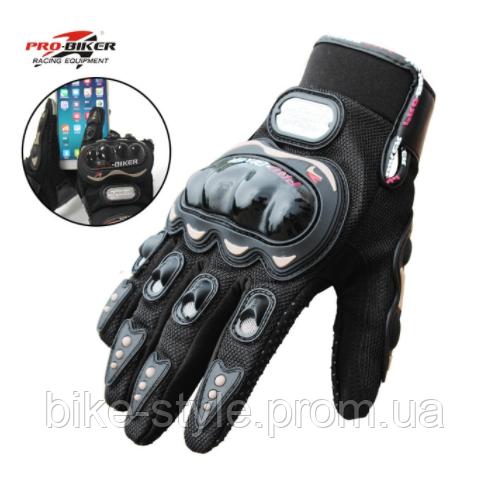 Мото перчатки Pro-biker с сенсорным пальцем