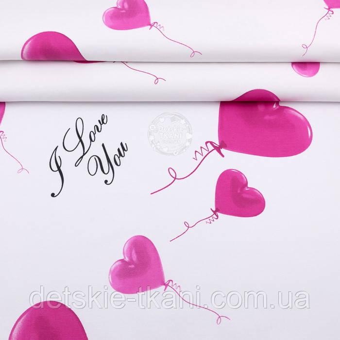 """Ранфорс шириною 240 см """"Повітряні кульки-сердечка"""" рожеві на білому (№3236)"""