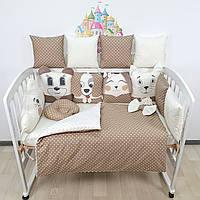 Комплект бортиков и постельного в кроватку с игрушками и облаком в карамельно-молочных тонах, фото 1