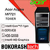 Системний блок  Acer  Aspire  M7721 / Tower-1156 / Intel core I7-1gen / DDR3-8GB / HDD-320GB (к.00100610-1)