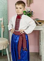 Синие шаровары  для мальчика