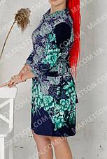 Велюровый халат на молнии  с поясом р.52-62, фото 2