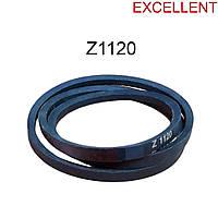 Ремень приводной Z-1120