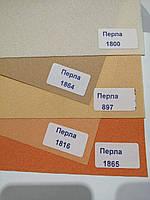Тканинні ролети Перла, фото 1