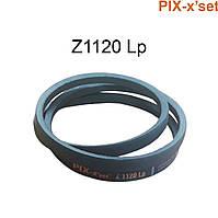 Ремень приводной Z-1120 LP