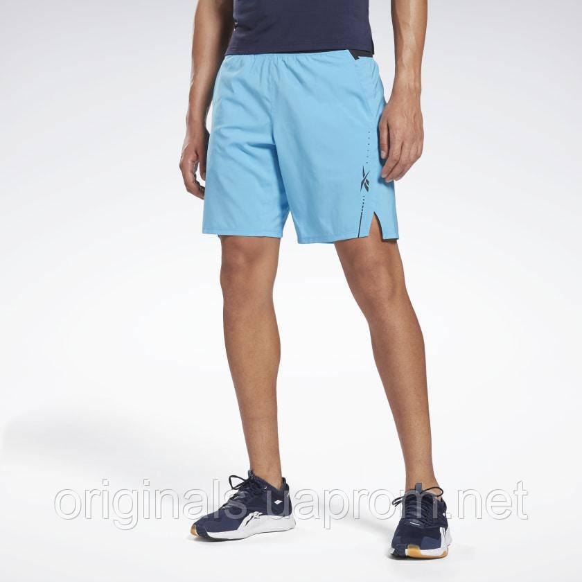 Спортивные шорты Reebok Epic Lightweight GJ6322 2021