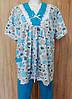 Піжама з бриджами великих розмірів домашня одяг трикотажна бавовняна, фото 2